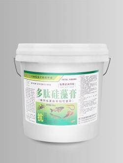 多肽硅藻膏